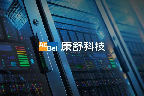 網頁設計-網站設計 - 康舒科技股份有限公司