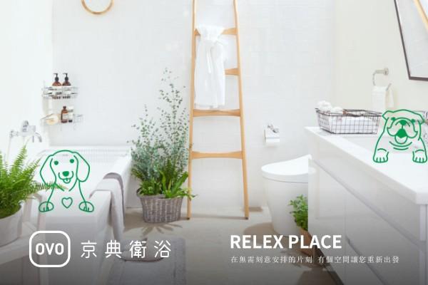 網頁設計-網站設計 - 京典衛浴