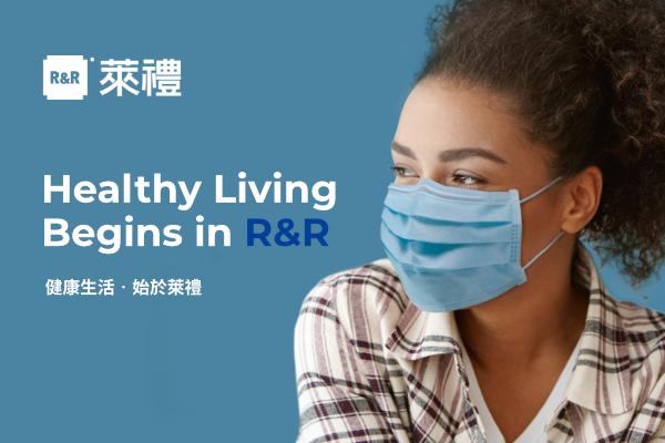 網頁設計-網站設計 - 台灣舒潔股份有限公司