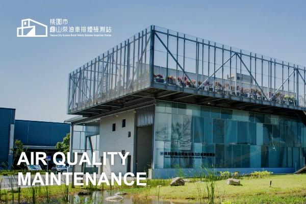 網頁設計-網站設計 - 桃園市 龜山柴油車排煙檢測站